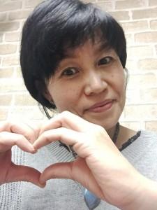 Chiharu Fujita