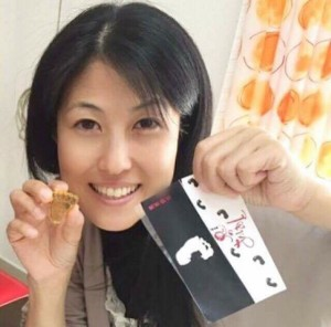 Chikako Shimazaki