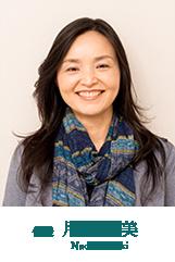 Naomi Tsuki